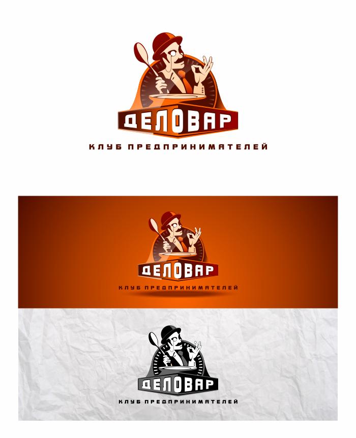 """Логотип и фирм. стиль для Клуба предпринимателей """"Деловар"""" фото f_5046724d10049.png"""