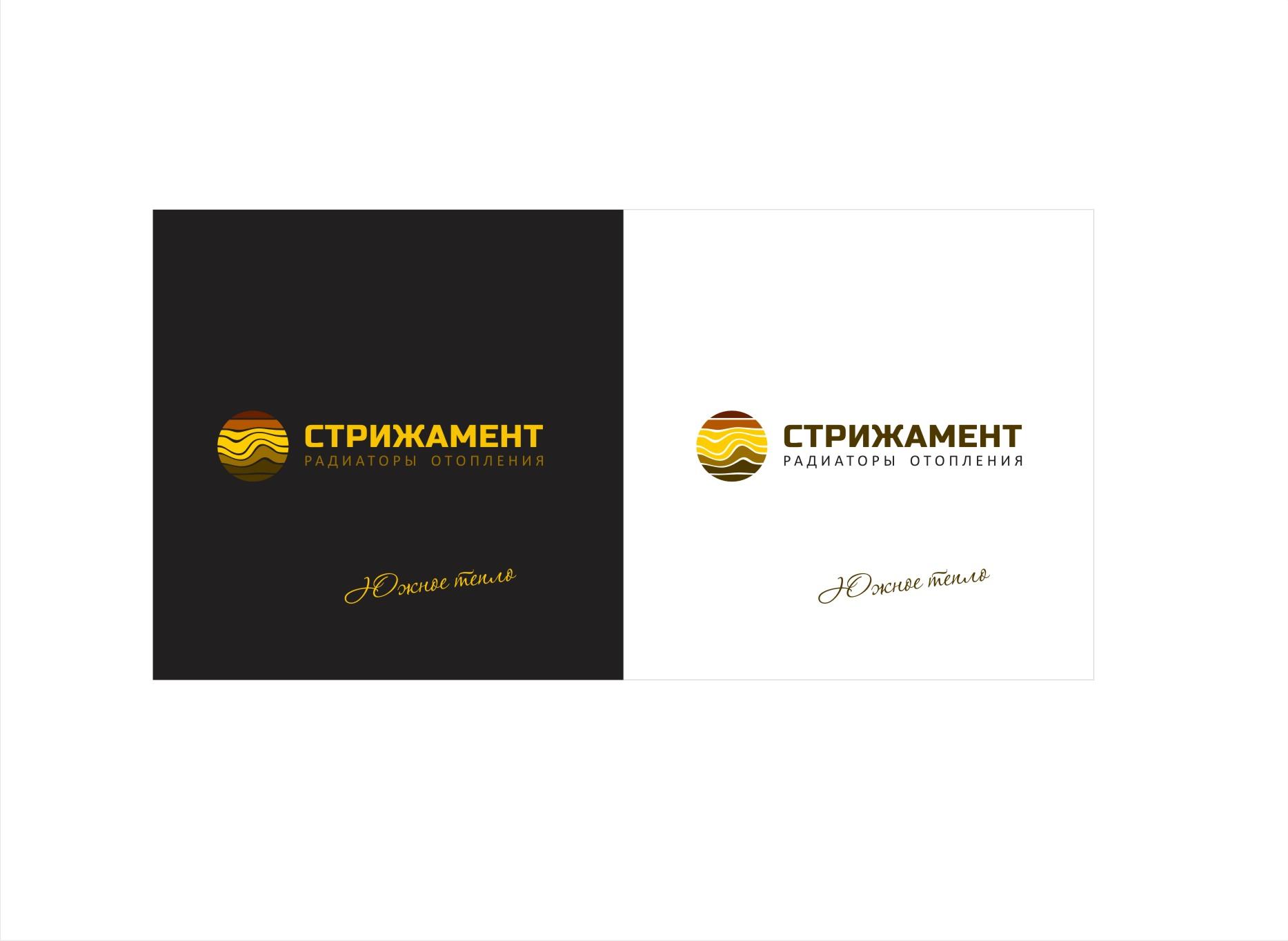Дизайн лого бренда фото f_0675d4dc25234d85.jpg
