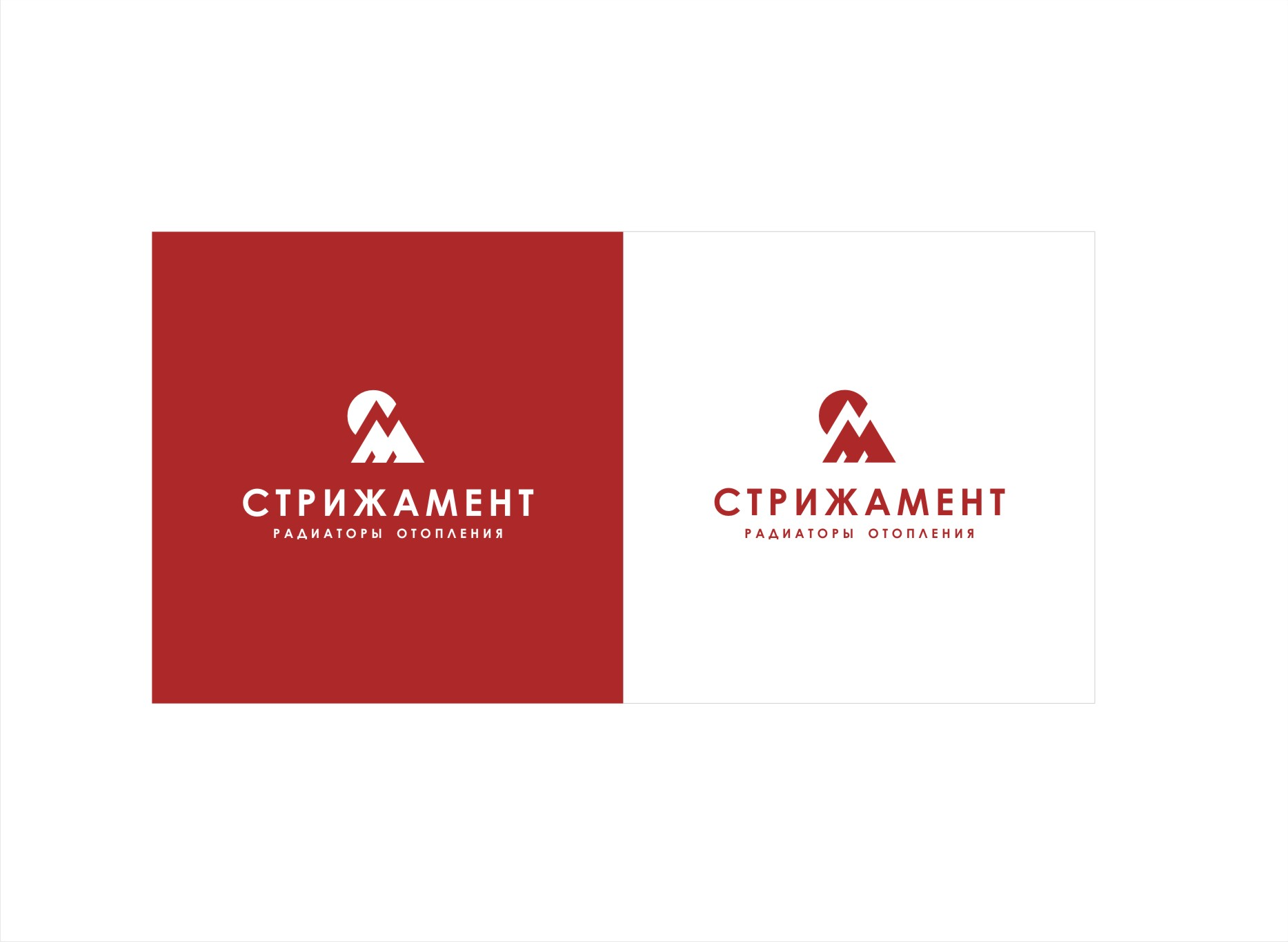 Дизайн лого бренда фото f_5325d4e90d989919.jpg