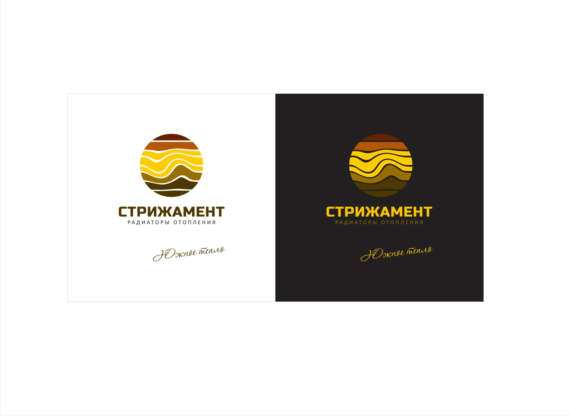 Дизайн лого бренда фото f_6205d4dc24e953de.jpg