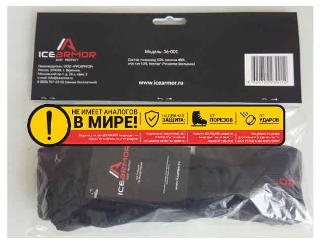 Дизайн продающей наклейки на упаковку уникального продукта фото f_0185b21485569ce7.png