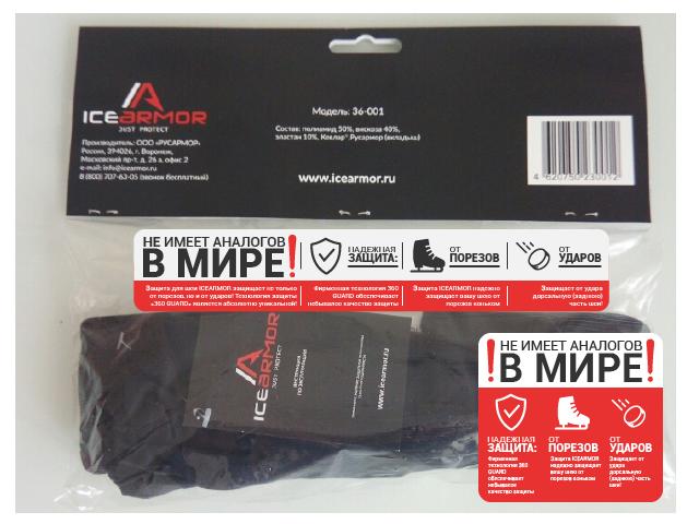 Дизайн продающей наклейки на упаковку уникального продукта фото f_0735b23e32b49a94.png