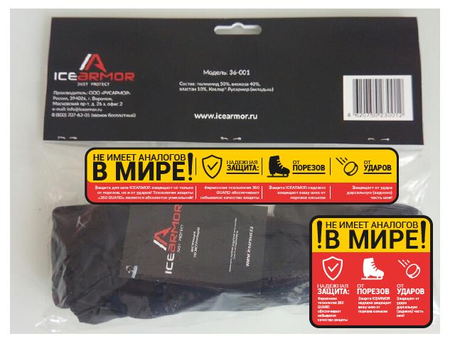 Дизайн продающей наклейки на упаковку уникального продукта фото f_2305b23e2e7e83e2.png