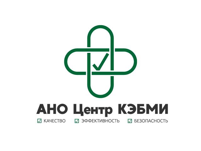 Редизайн логотипа АНО Центр КЭБМИ - BREVIS фото f_4065b1be61f78359.png