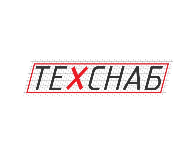 Разработка логотипа и фирм. стиля компании  ТЕХСНАБ фото f_4175b1bfba2b57e4.png