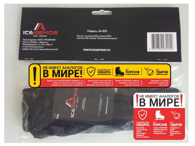 Дизайн продающей наклейки на упаковку уникального продукта фото f_4755b229c45146b8.png