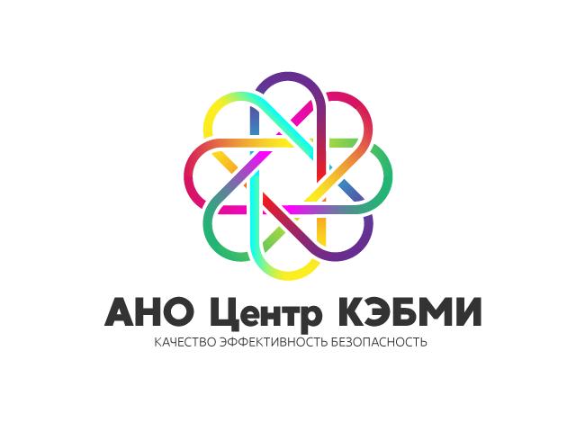 Редизайн логотипа АНО Центр КЭБМИ - BREVIS фото f_6765b1bea4bc735e.png