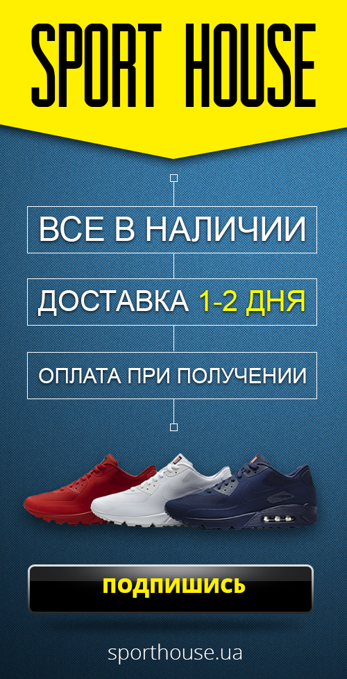 "Аватарка для ВК ""SportHouse"""