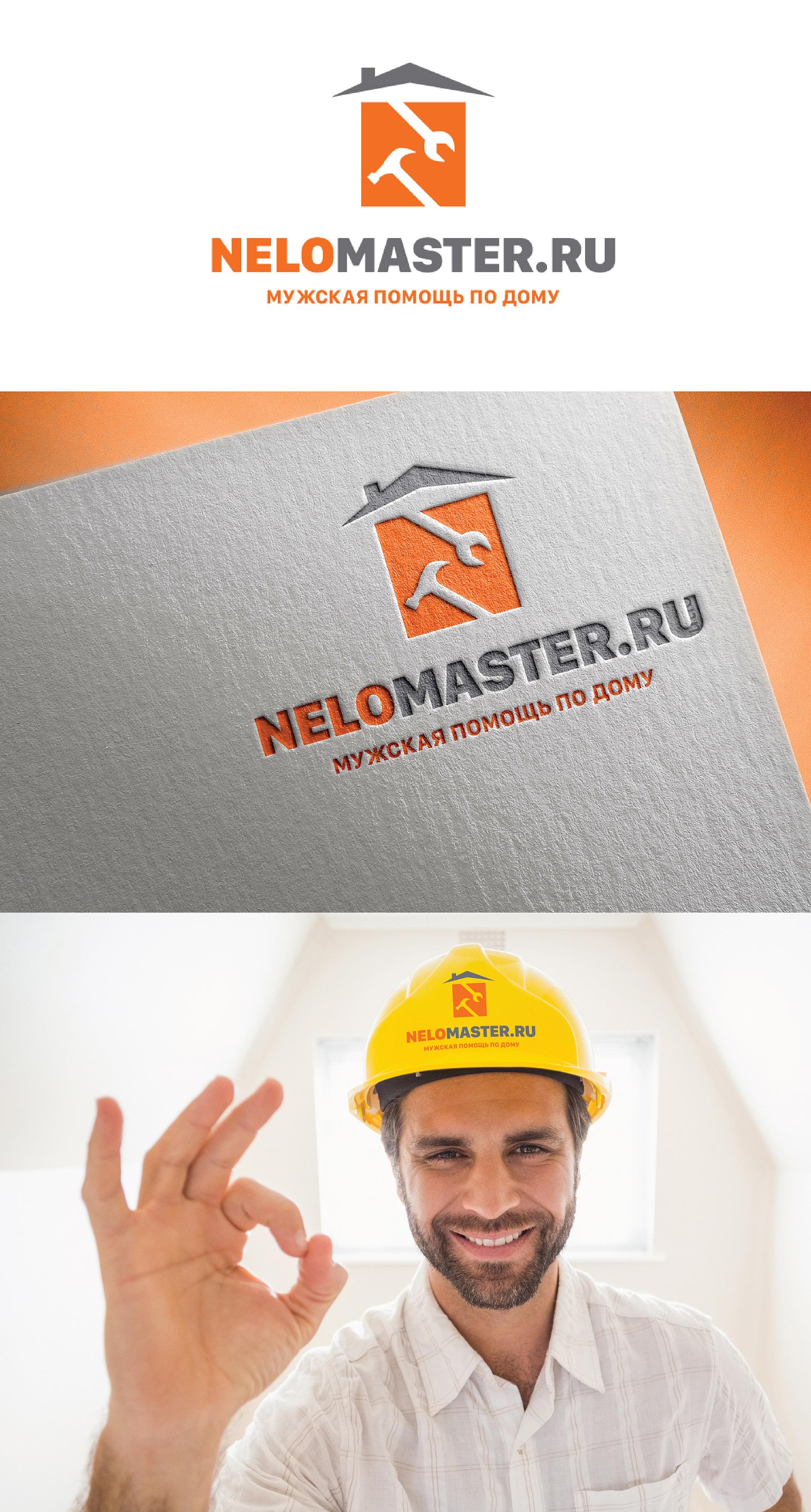 Nelomaster