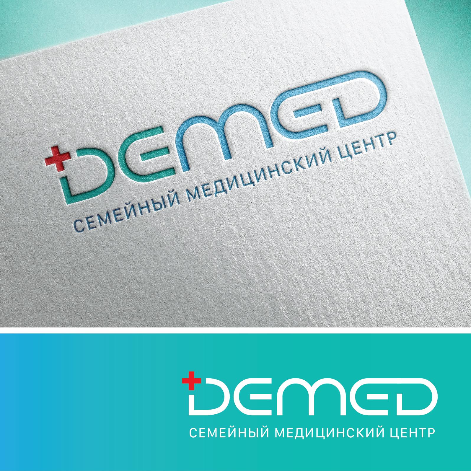 Логотип медицинского центра фото f_0335dc5b56fd22cf.jpg