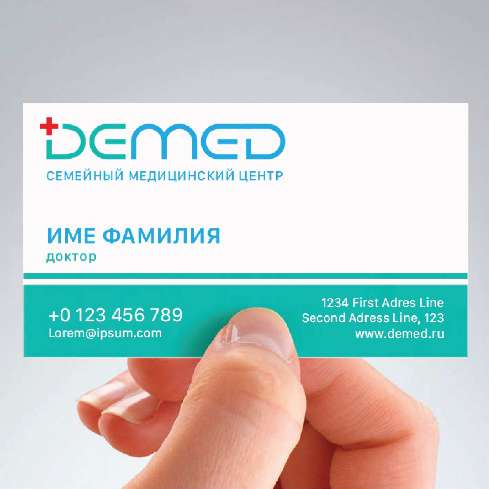 Логотип медицинского центра фото f_1045dc5b57988338.jpg