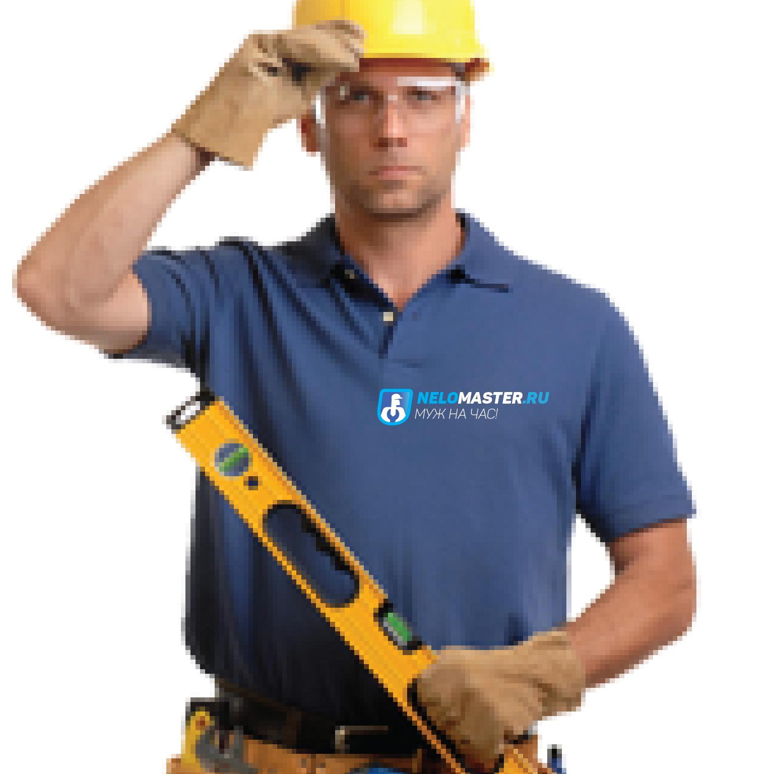 """Логотип сервиса """"Муж на час""""=""""Мужская помощь по дому"""" фото f_1155dc65dd6daddc.jpg"""