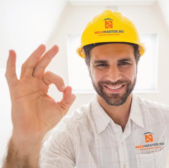 """Логотип сервиса """"Муж на час""""=""""Мужская помощь по дому"""" фото f_1855dc32185c618f.jpg"""