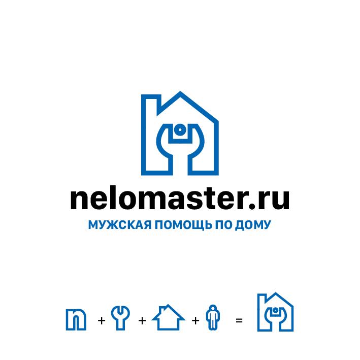 """Логотип сервиса """"Муж на час""""=""""Мужская помощь по дому"""" фото f_3915dc32160bd860.jpg"""