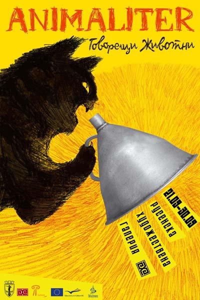 Poster Animaliter