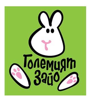 Big Rabbit Logo