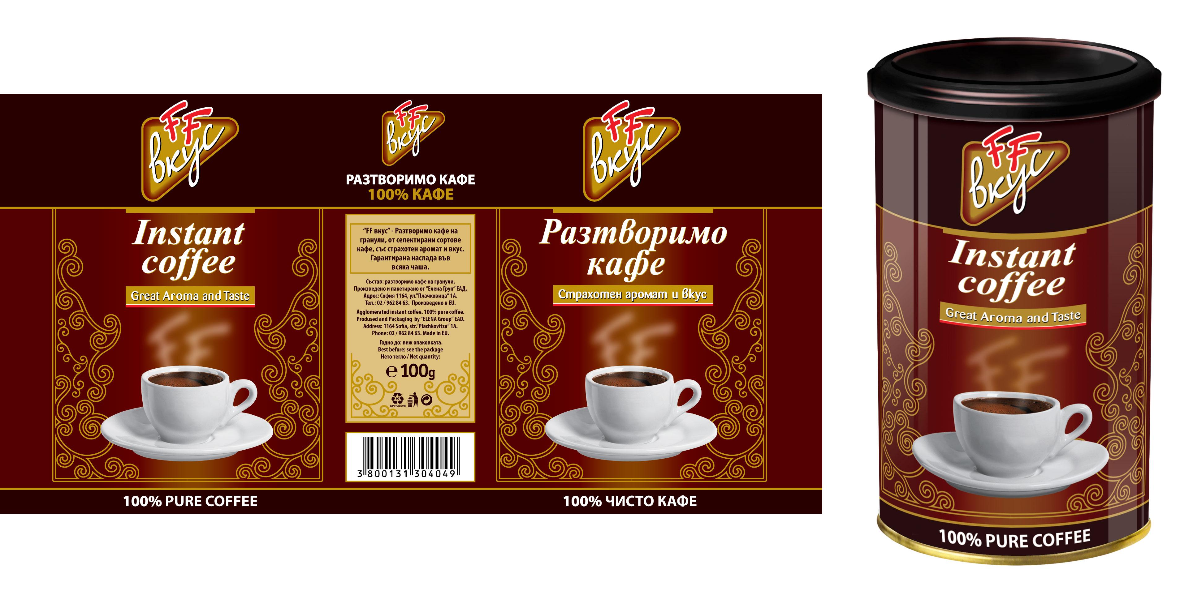 FF coffee