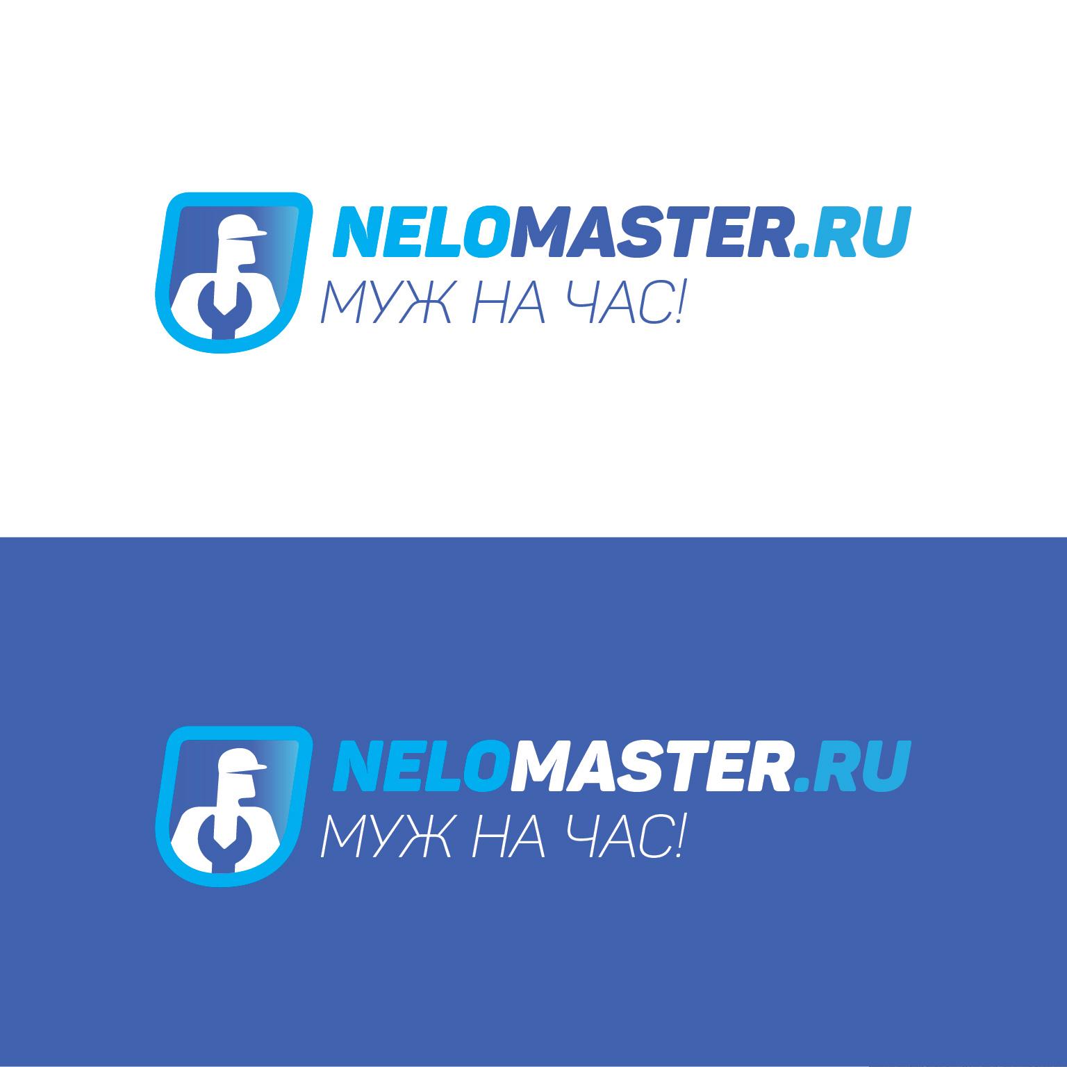 """Логотип сервиса """"Муж на час""""=""""Мужская помощь по дому"""" фото f_5175dc65dc137485.jpg"""