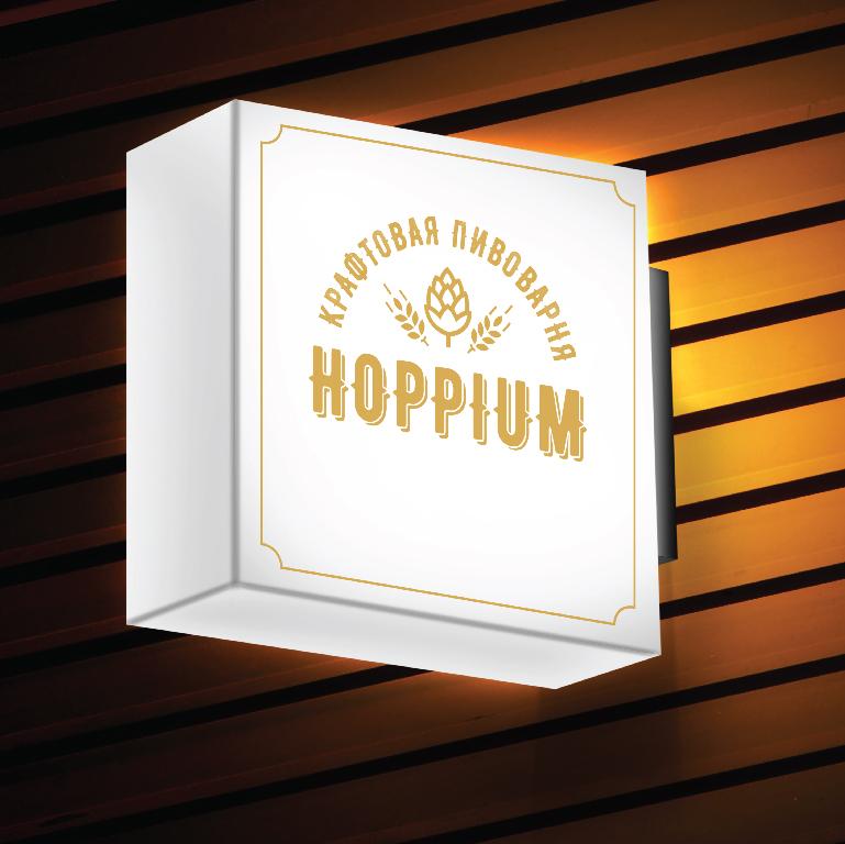 Логотип + Ценники для подмосковной крафтовой пивоварни фото f_6255dc4671c0fb64.jpg