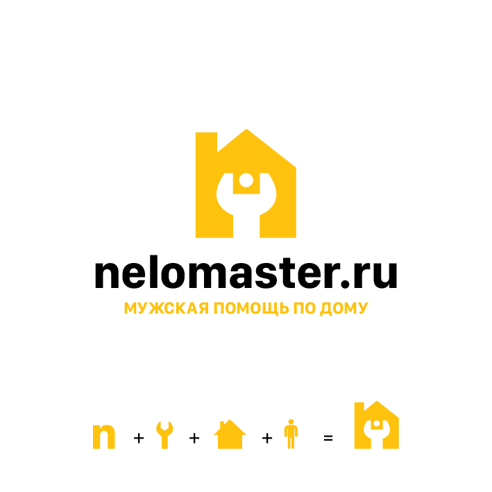 """Логотип сервиса """"Муж на час""""=""""Мужская помощь по дому"""" фото f_7035dc3214415c61.jpg"""
