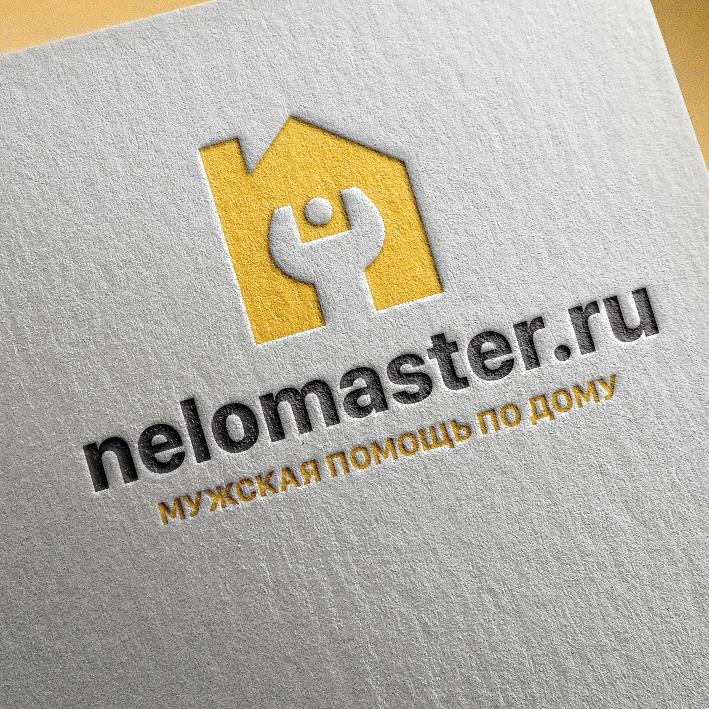 """Логотип сервиса """"Муж на час""""=""""Мужская помощь по дому"""" фото f_8485dc3214c476bc.jpg"""