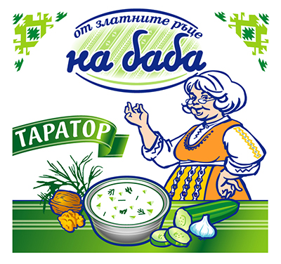 Na Baba Jogurt Milk