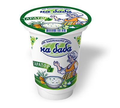 Na Baba