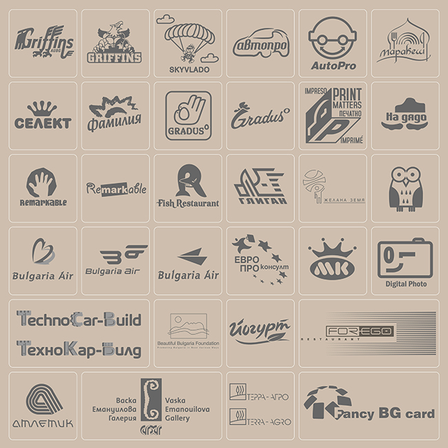Logos Preview 1