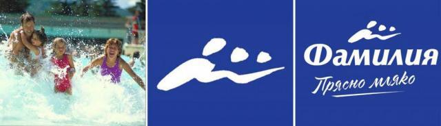 Familly - fresh milk logo