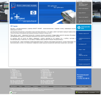 Информационный портал: Принтеры и многофункциональные устройства HEWLETT PACKARD