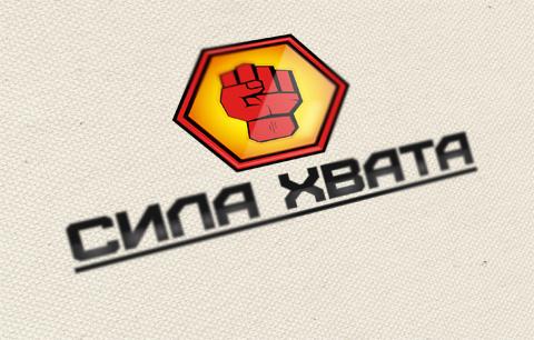 """Разработка логотипа и фирм. стиля для ИМ """"Сила хвата"""" фото f_18651112b859b820.jpg"""