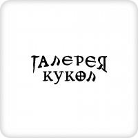 Ростовская_галерея_кукол_Презентационная_книга