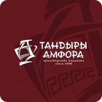 Амфора логотип и фирменный стиль (согласованный и варианты (2012 г.)