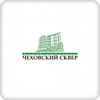 Чеховский_Сквер_Логотип_Согласованный_и_Варианты