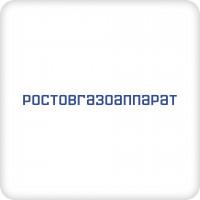 Rostovgazoapparat_Упаковка_2015