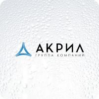 Группа компаний АКРИЛ (Каталог сантехники)