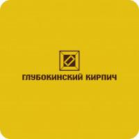 Глубокинский_Кирпич_Каталог