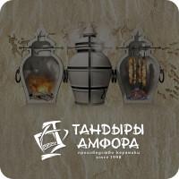 Амфора дизайн сайта (2012-2018)