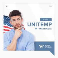 Unitemp Администрирование сообщества по работе за границей Вконтакте