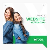 """Пример разработки обложек для сайта """"novamova.net"""""""