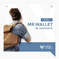 Mr Wallet  Продвижение интернет-магазина женских аксессуаров Вконтакте
