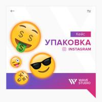 Упаковка Instagram аккаунтов