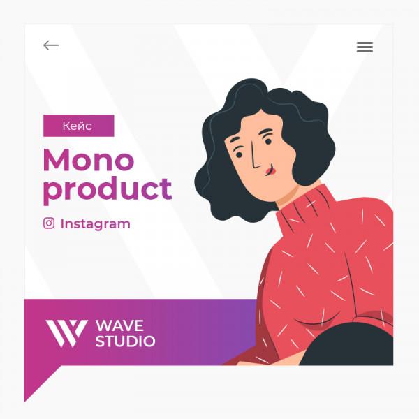 Monoproduct   Как продавать на ≈3 млн. в месяц с помощью таргетированной рекламы