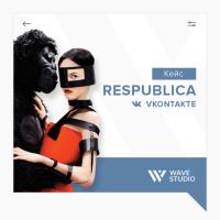Respublica Fest Продвижение фестиваля Вконтакте