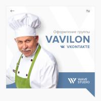 """Оформления группы """"Vavilon"""""""