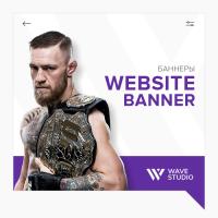 Коллекция баннеров для сайта