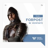 Форпост Продвижение фестиваля средневековья Вконтакте