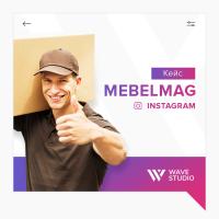 MebelMag Продвижение товаров IKEA в Instagram