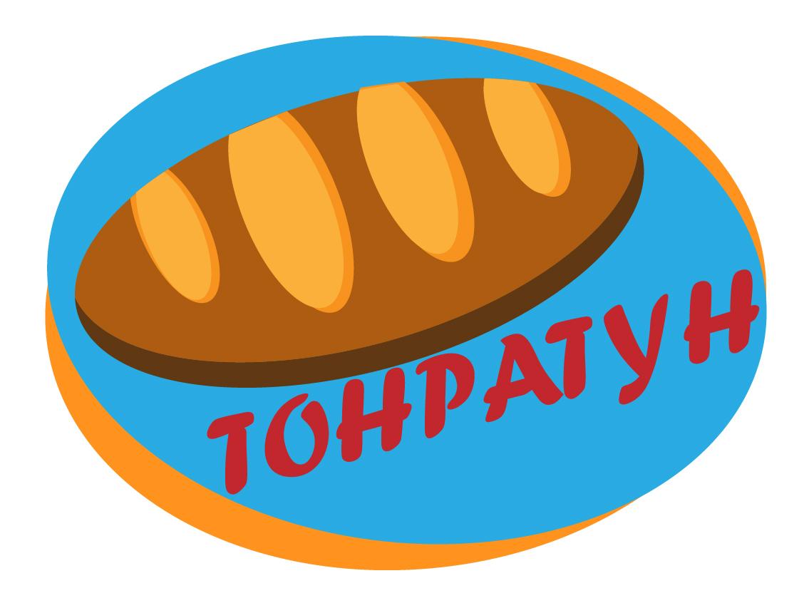 Логотип для Пекарни-Тандырной  фото f_6125d91e2f3f2abb.jpg