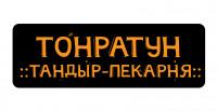 f_9565d91e2fa29358.jpg